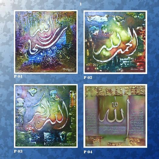 http://sarkub-market.com/koleksi-produk/seni-kaligrafi/