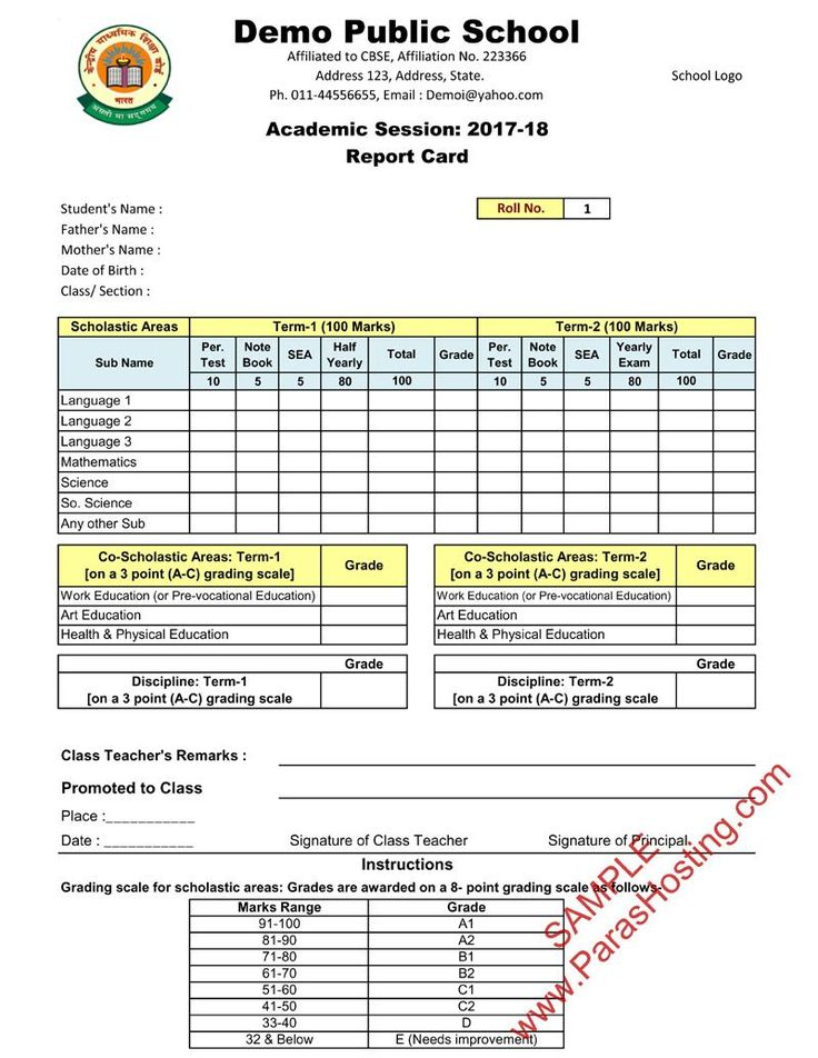 Student Report Card Format Yatay.horizonconsulting.co