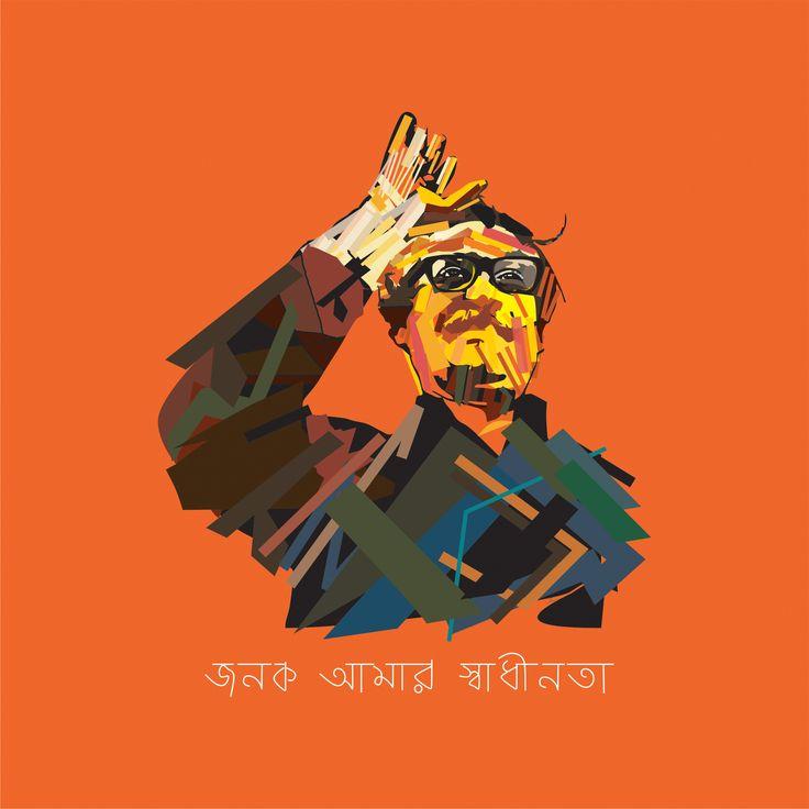 সেই তর্জনী, সেই মায়াহাসি... | সচলায়তন জাতির জনক বঙ্গবন্ধু শেখ মুজিবর রহমান [{ 1971, 7th March, Bangladesh, Bangabandhu, Sheikh Mujib, Sheikh Mujibur Rahman, Muktijuddho, East Pakistan War, Father of the Bengali Nation, Legend of Bangladesh, liberation war of bangladesh, freedom fight, বাংলাদেশ, জাতির জনক, জাতির পিতা, বঙ্গবন্ধু , শেখ মুজিব, শেখ মুজিবুর রহমান, বঙ্গবন্ধু শেখ মুজিবুর রহমান, সর্বশ্রেষ্ঠ বাঙালী, ৭ মার্চ ১৯৭১, মুক্তিযুদ্ধ, ১৯৭১ }] inspired by mosaic guru Charis Tsevis