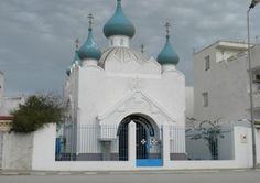 Eglise Orthodoxe de Bizerte