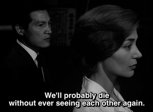 Déchiré Hiroshima Mon Amour (1959) by sixtiesstills, via Flickr