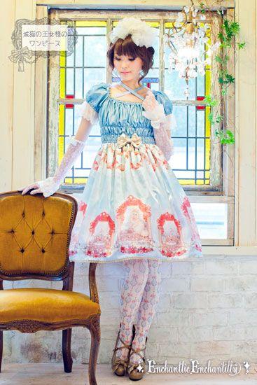 Enchantlic Enchantilly - White Cat Princess (2015)