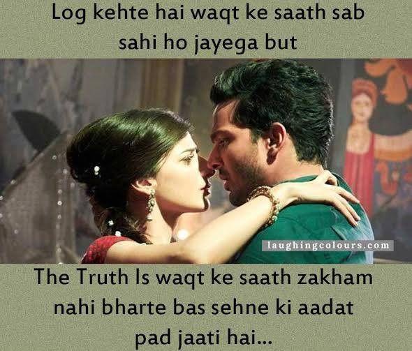 waqt k saath zakham nahi bharte... (With images) Sanam