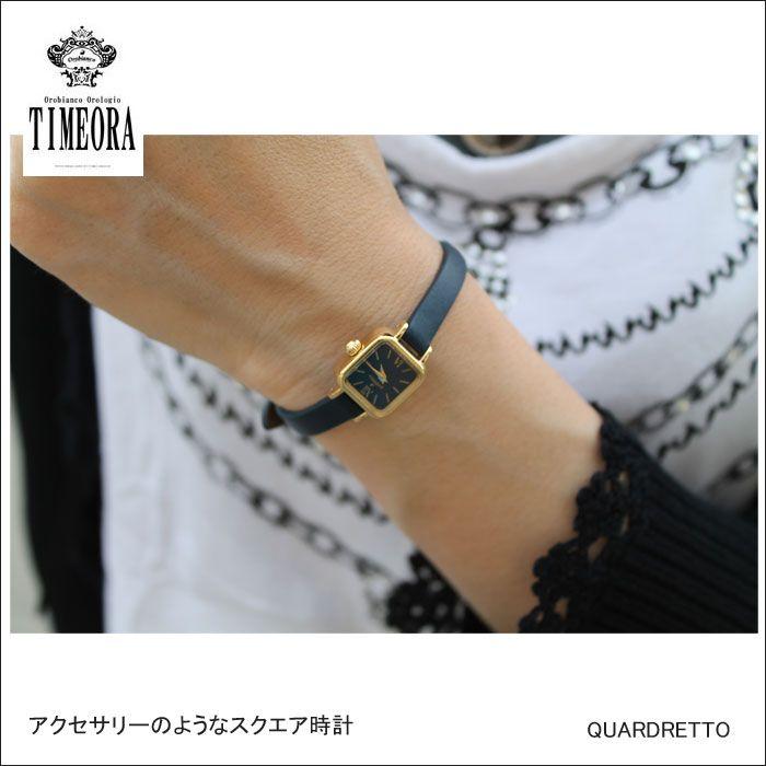オロビアンコ タイムオラ クアドレット 腕時計 リストウォッチ レディース OROBIANCO