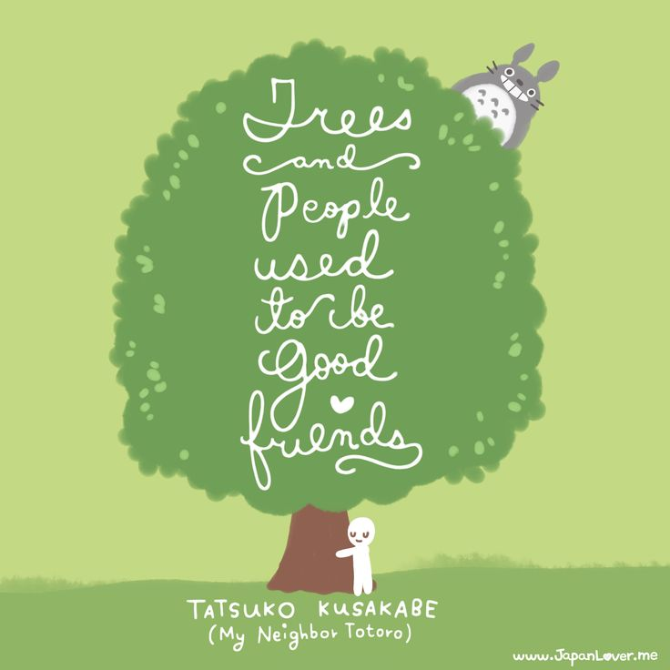 If you have your own favorite quote from any Ghibli film, please do share!  We might pick your favorite and make an art out of it!   More life lessons: http://japanlover.me/otaku/otaku-fun/life-lessons-from-studio-ghibli-films/  Quote from My Neighbor Totoro :)))