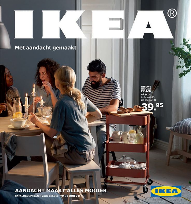 Browse The New 2017 Ikea Catalog Usa Also Available For Iphone Ipad And Android Interactive Version Of P