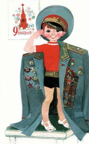 Г. Горобиевская 1977г тир.500т
