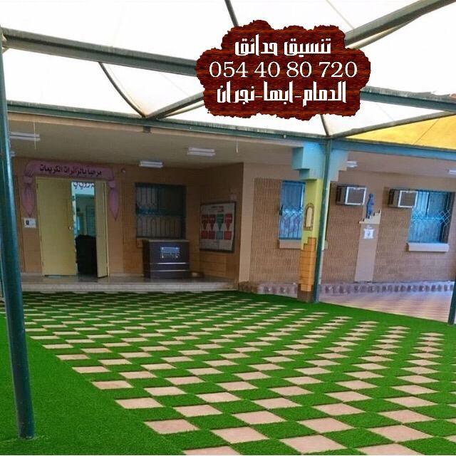 افكار تصميم حديقة منزلية بنجران افكار تنسيق حدائق افكار تنسيق حدائق منزليه افكار تجميل حدائق منزلية Outdoor Decor Outdoor Home