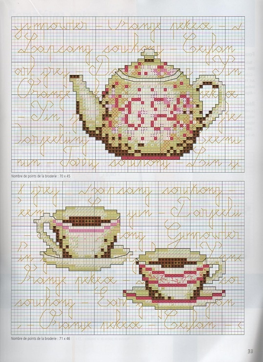 Tea N Coffee 6