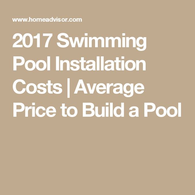 2017 Swimming Pool Installation Costs | Average Price to Build a Pool