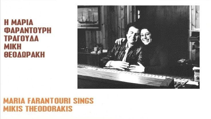 Maria Farantouri sings Mikis Theodorakis - Live