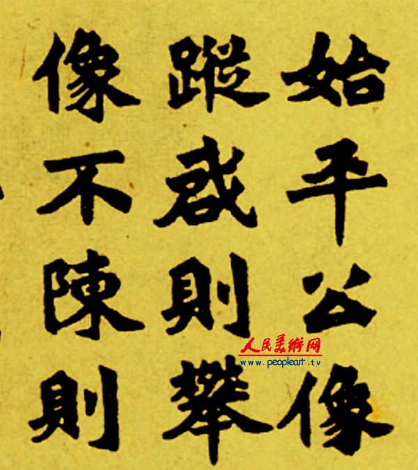 chinese calligraphy drawing - photo #34