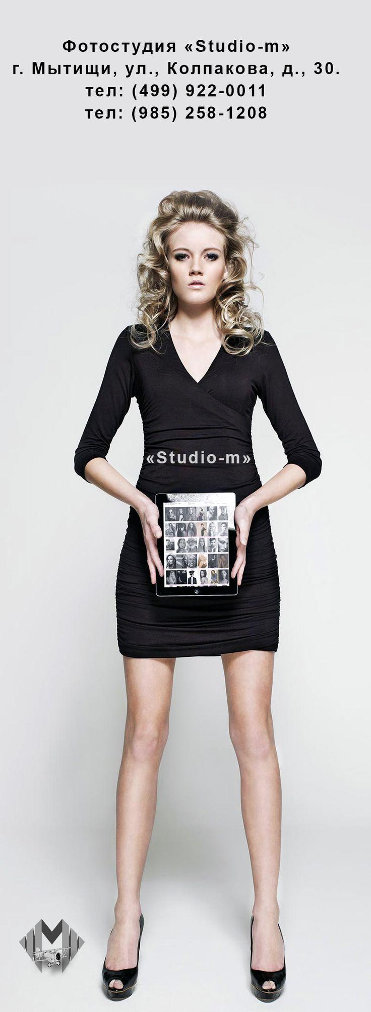 Современная цифровая фотография.
