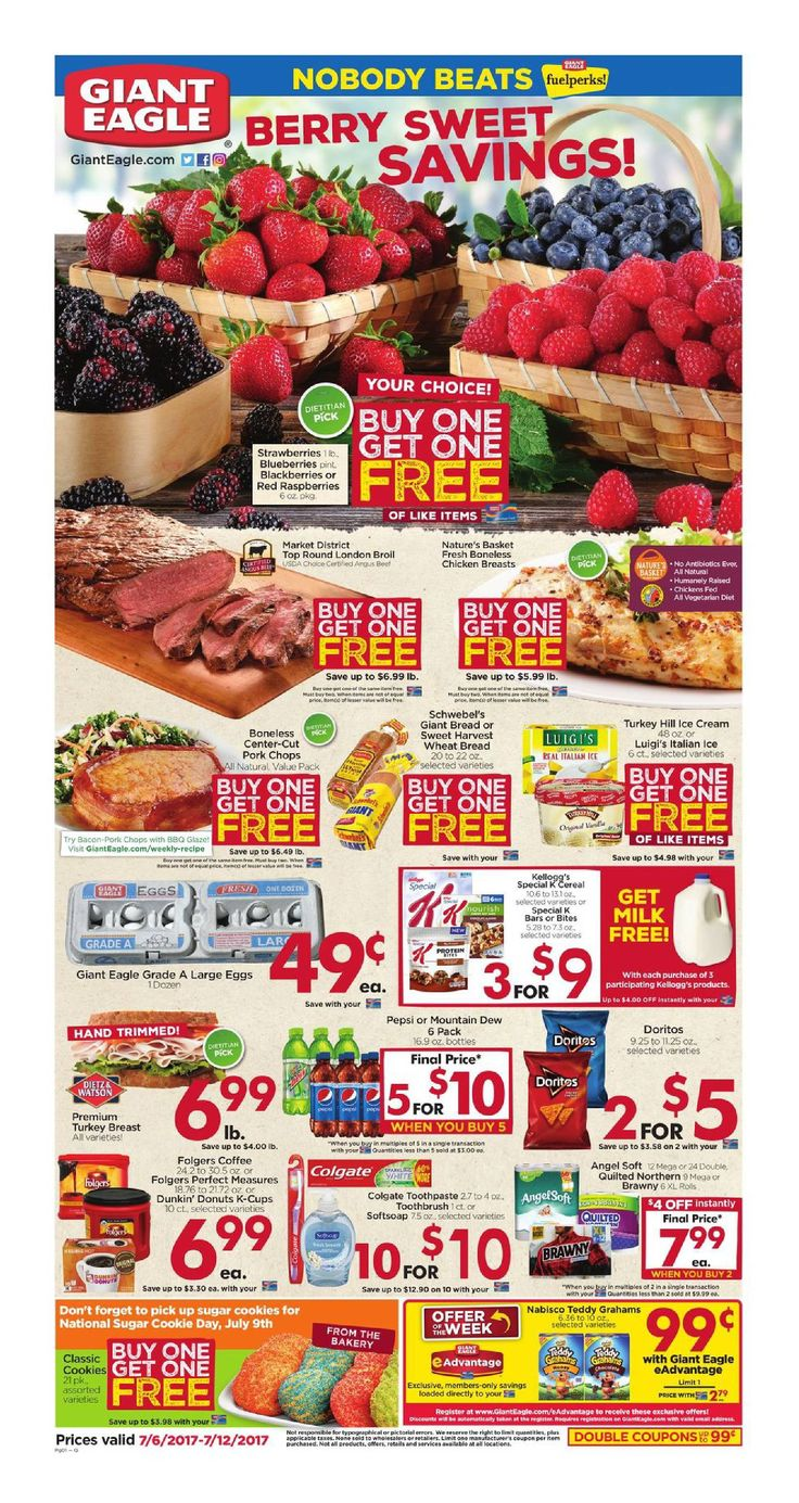 Giant Eagle Weekly Ad July 6 - 12, 2017 - http://www.olcatalog.com/grocery/giant-eagle-weekly-ad.html