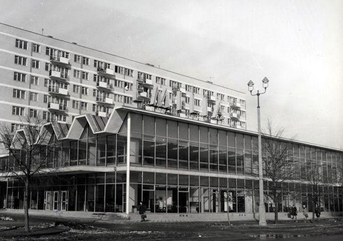 Pawilon Meblowy Emilia Marian Kuźniar, Czesław Wegner, 1967–69