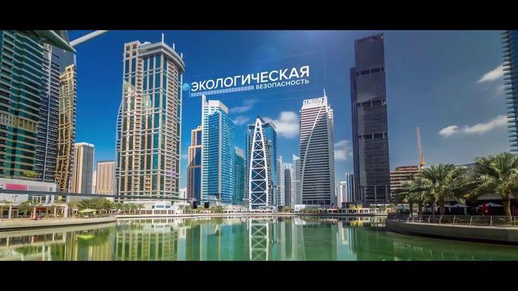 A SkyWay Dubai látványterve..    https://youtu.be/aBjLNW4xbU8
