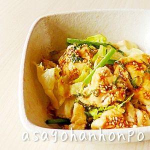 楽天レシピ: 簡単!韓国風お豆腐のサラダ
