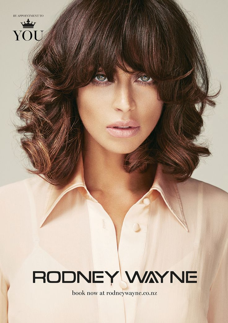 PIXIE ROSE II Muted golden highlights add dimension to rich earthy chocolate browns. Effortlessly sexy curls kiss the collar and fringes are long, heavy, yet soft at the ends looking almost like they are grown out and evoking a sublime laissez faire attitude.