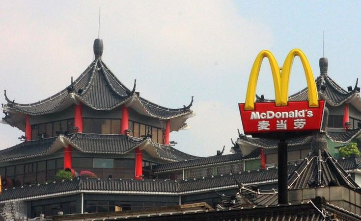 CONCEPT: culture, globalisation, westernisation. A depiction of McDonald's in China.