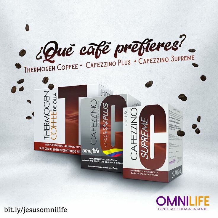 Cualquiera de los tres sabores es una excelente opción para disfrutar de una rica tasa de café. Si a esto le agregamos que también es una excelente opción para controlar nuestro peso corporal, sin duda tenemos la opción más inteligente en café.