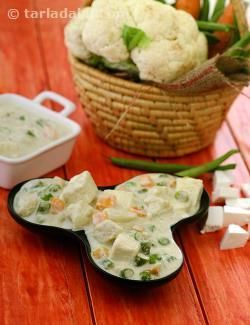 An assortment of vegetables in luxurious white gravy – an unbeatable recipe from the punjabi khazana!