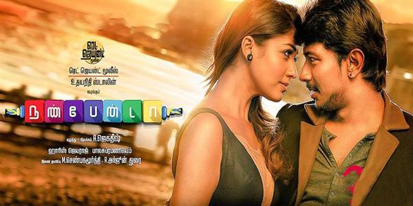Nannbenda  Nannbenda is a 2015 Indian Tamil Romantic comedy film written and directed by Jagadish starring Udhayanidhi Stalin and Nayantara.Santhanam plays an important role in the film.  Music composed by: Harris Jayaraj  listen songs online http://targetmusic.in/new_release/nanbenda