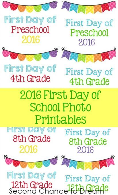 Save those precious first day of school pictures with these fun 2016 First day of school printables. #backtoschool