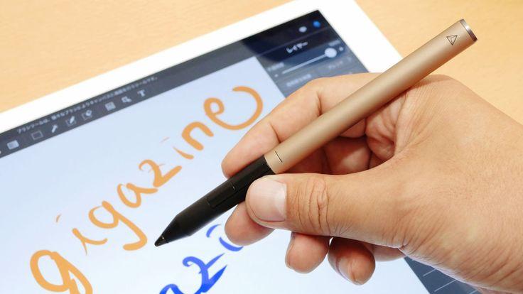 2048段階の筆圧感知でiPadやiPhoneの画面にスラスラ書けるスタイラスペンAdonit Pixelを使ってみました