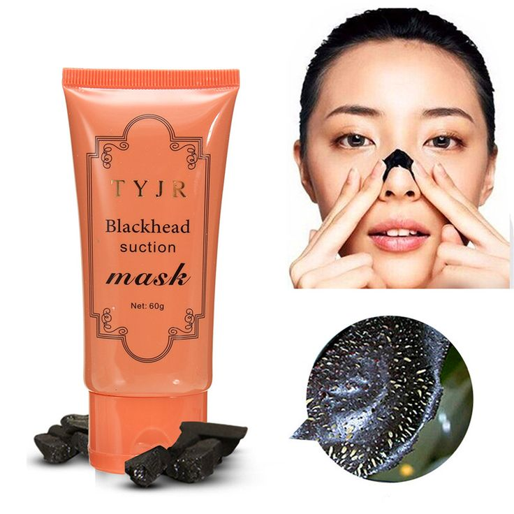 Black Mask Facial Mask Blackhead Remover Deep Cleansing Acne Pore Strip Mud Facial Peel Off Style