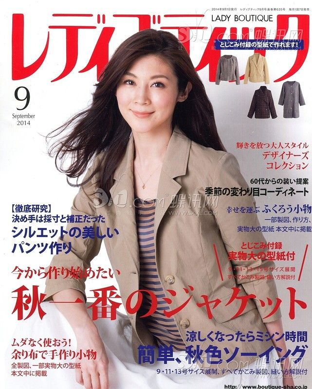 giftjap.info - Интернет-магазин | Japanese book and magazine handicrafts - Lady Boutique 2014-9