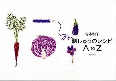 Embroidery Recipe A to Z - Japanese Stitch Motif Pattern Book for Women - Kazuko Aoki - B612 via Etsy