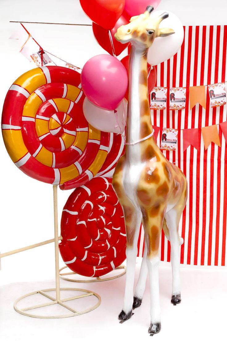 фотостудия москва стиль цирка длинное платье лебедь