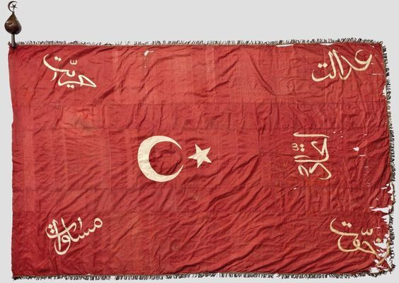 "Flag of the Young Turk movement, c. 1908 Embroidered in white: ""Adalet"" (Justice), ""Hürriyet"" (freedom), ""Müsavit"" (equality), ""Uhuvvet"" (brotherhood) and ""Ittihat"" (unit).:"