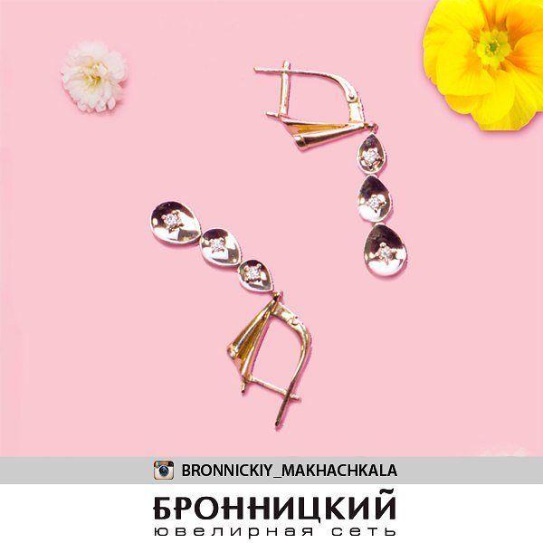 Как давно вы баловали себя?  Эти сережки из белого и желтого золота с бриллиантами станут отличным дополнением вашей коллекции!  (2281), цена: 40 340рублей.  #mahachkala #makhachkala #bronnickiymakhachkala #bronnickiy_makhachkala #ювелирка #ювелир #earrings #серьги #идеяподарка #romantic #gift #gold #дагестан #махачкала #чтоподарить #тренд #ss16 #подарокдевушке #jewelery #instajewelery #instalike #likeforlike #diamond #бриллиант #gold #золото