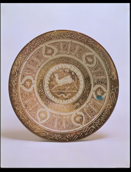 Dish        Place of origin:        Kashan, Iran (made)      Date:        1200-1220 (made)      Artist/Maker:        Unknown (production)      Materials and Techniques:        White earthenware, lustre painted