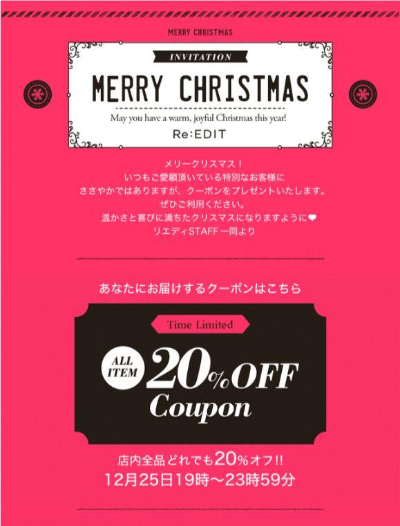christmas mail magazine design pink card XMAS