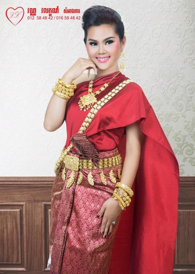 Khmer Wedding Outfit - Red
