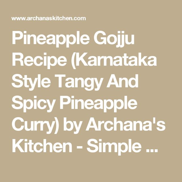 Pineapple Gojju Recipe (Karnataka Style Tangy And Spicy Pineapple Curry) by Archana's Kitchen - Simple Recipes & Cooking Ideas