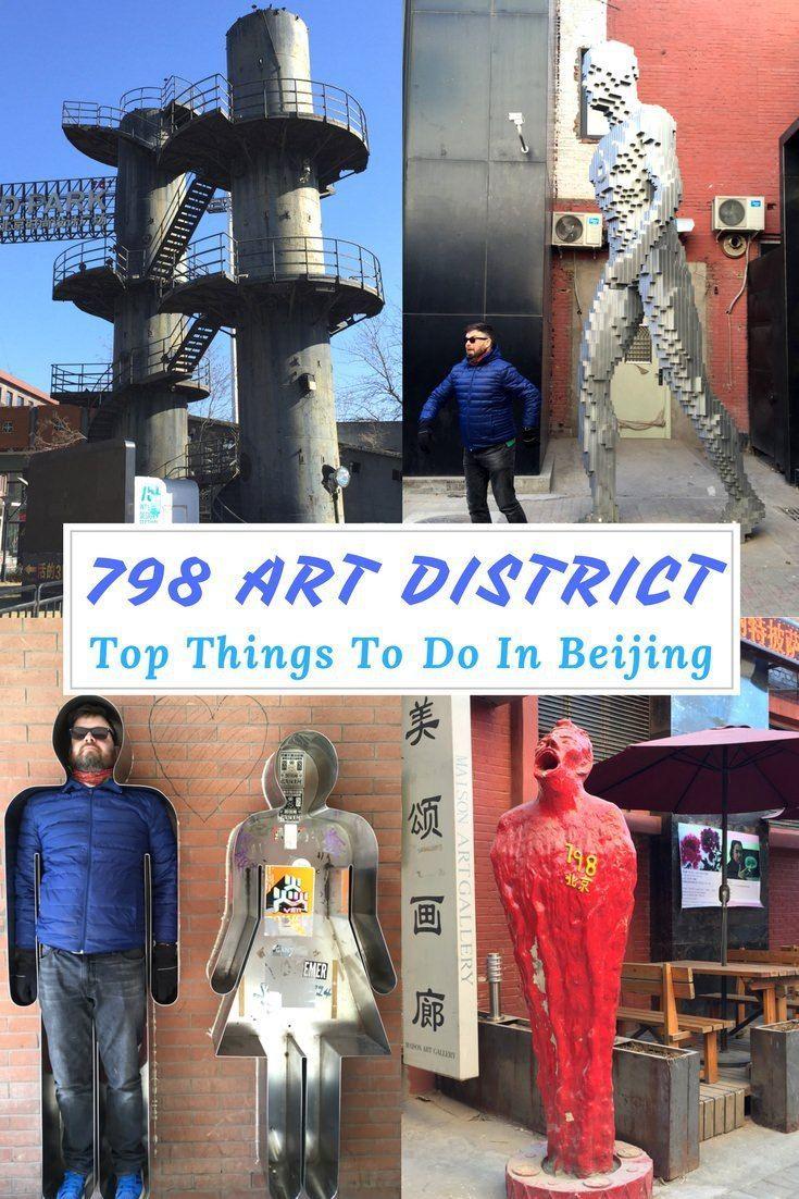 798 Art Zone 798 Art District