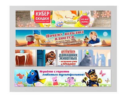 """Check out new work on my @Behance portfolio: """"Баннеры на сайт"""" http://be.net/gallery/43577811/bannery-na-sajt"""