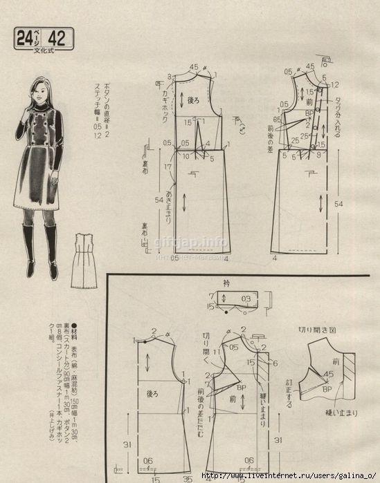 giftjap.info - Интернет-магазин | Japanese book and magazine handicrafts - Lady Boutique 2016-11