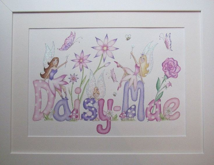 Daisy Mae pink and lilac name painting