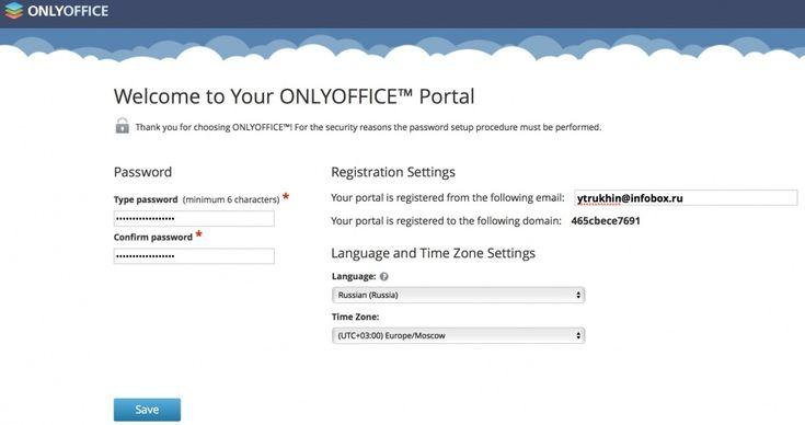 Обзор российского офисного пакета с открытыми исходными текстами OnlyOffice в InfoboxCloud / Блог компании Infobox / Хабрахабр