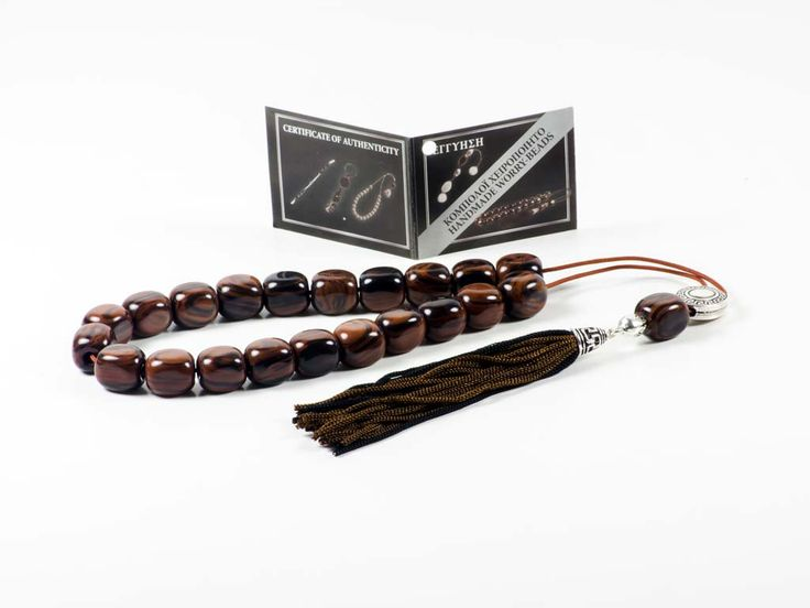 Brown Obsidian Greek Komboloi Worry Beads|21 1 Beads|Meander Spacer