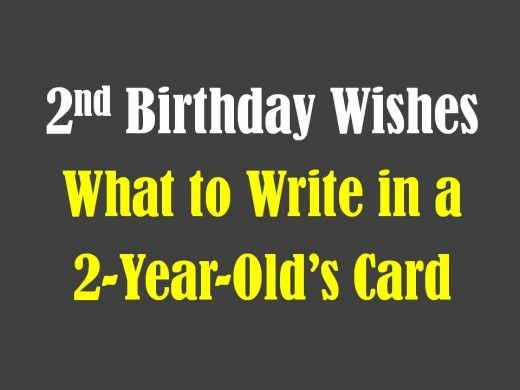 Second Birthday Wishes Messages And Poems