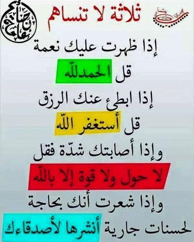 DesertRose,;,Yaa Allah,;, Instagram,;,