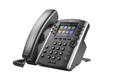 The VVX 400/410 are color mid-range business media phones for today's office workers and call attendants delivering crystal clear communications.
