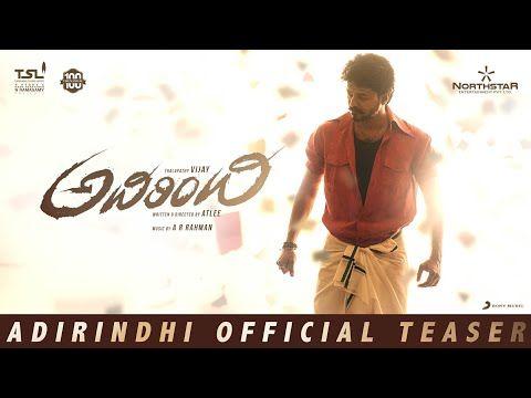 Latest Trending News-Global Updates [AMARAVATI 999]: Adirindhi Teaser - Tamil SuperStar Thalapathi Vija...