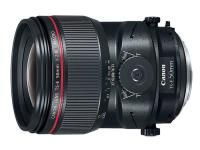 Canon представила трио новых объективов с механизмом наклона и сдвига    Компания Canon анонсировала объективы TS-E 50mm f/2.8L Macro, TS-E 90mm f/2.8L Macro и TS-E 135mm f/4L Macro для полнокадровых камер с байонетным креплением Canon EF.    Подробно: https://www.wht.by/news/digitalcam/69651/?utm_source=pinterest&utm_medium=pinterest&utm_campaign=pinterest&utm_term=pinterest&utm_content=pinterest    #wht_by #canon #объективы #оптика #фотография #фотокамеры #фотоаппараты