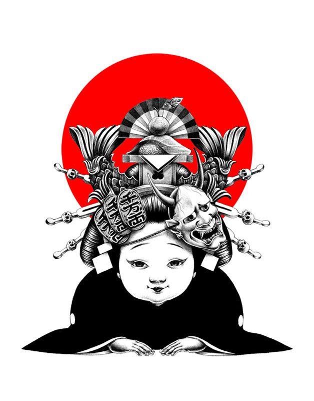 japanese illustrations | Hakuchi Manga Illustrations | Shohei Otomo Illustrations | Trendland ...